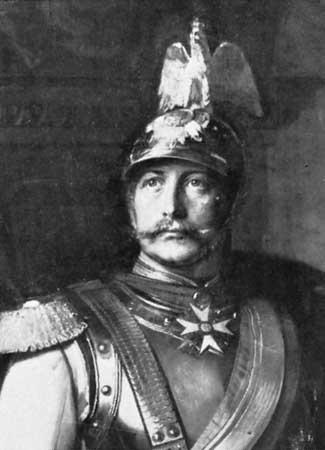 Кайзера Вильгельма II